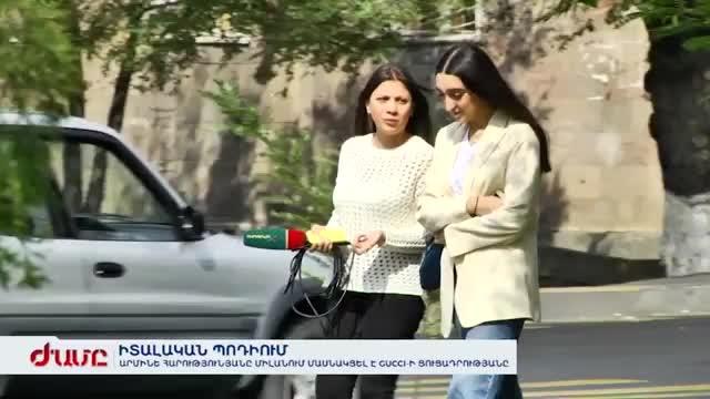 Armine harutyunyan gucci mankeni - Gucci Mannequin